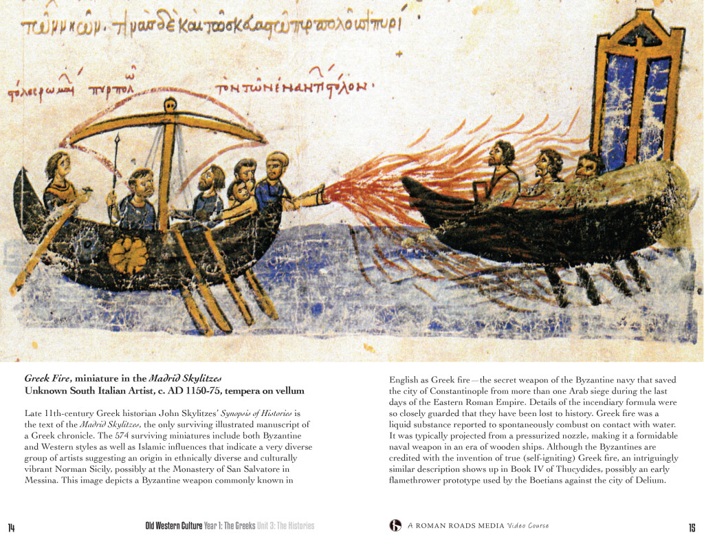 """Here is the entry from the """"Guide to the Art"""" which explains more of the history. Click to enlarge."""