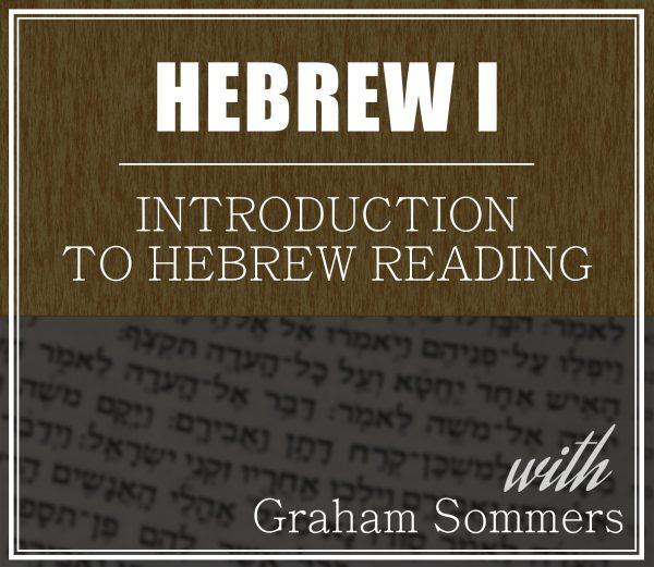 Hebrew 1